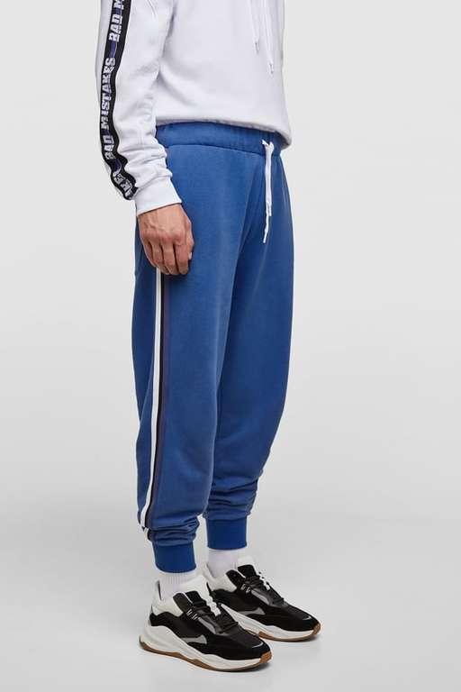 Catalogo Zara Primavera Verano 2019 Tendencias Moda Hombre