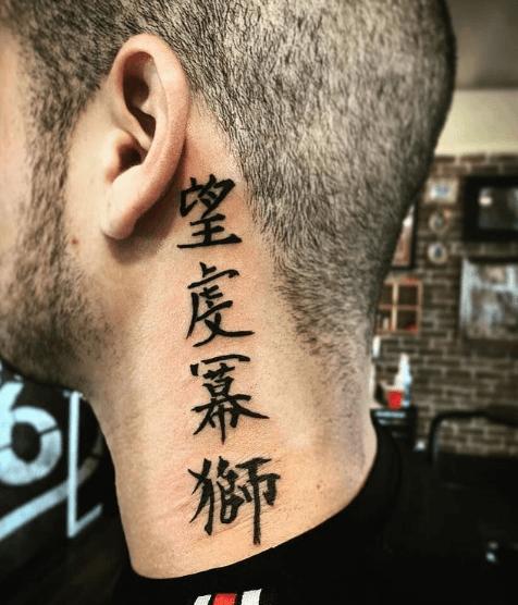 Tatuajes pequeños para cuello hombre 2021 frase japones