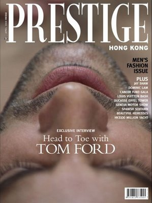 tom-ford-prestige.jpg