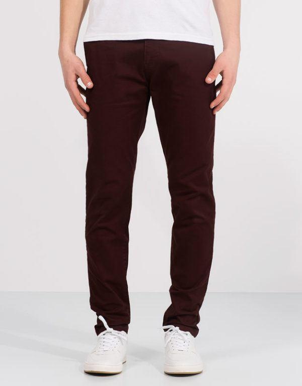 catalogo-pull-bear-otono-invierno-2016-2017-tendencias-moda-hombre-pantalones-skinny