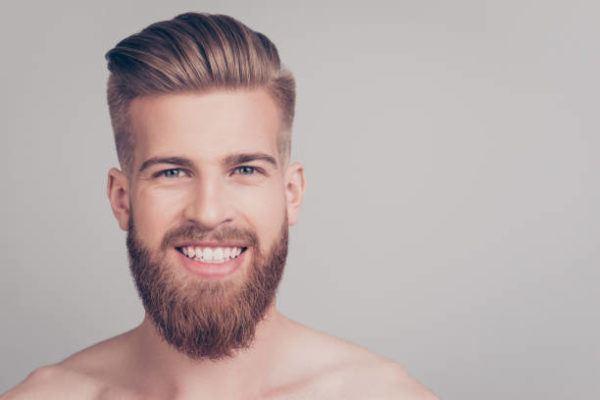 Como cuidar barba verano